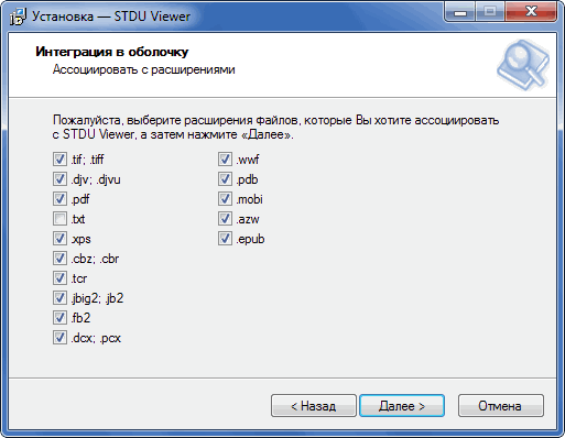 список поддерживаемых форматов в STDU Viewer